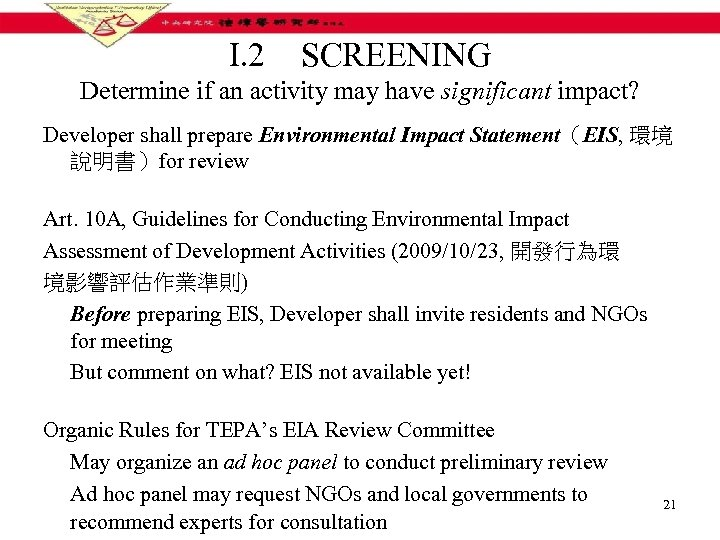 I. 2 SCREENING Determine if an activity may have significant impact? Developer shall prepare