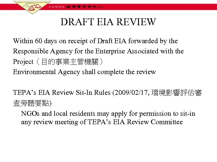 DRAFT EIA REVIEW Within 60 days on receipt of Draft EIA forwarded by the