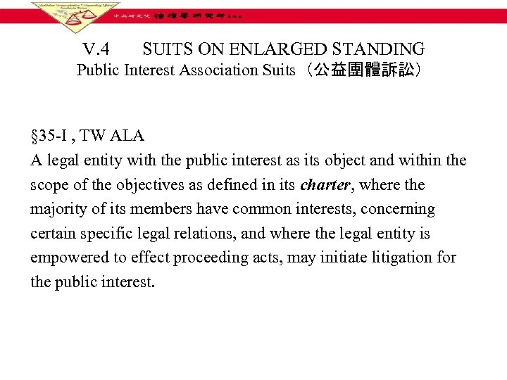 V. 4 SUITS ON ENLARGED STANDING Public Interest Association Suits(公益團體訴訟) § 35 -I ,