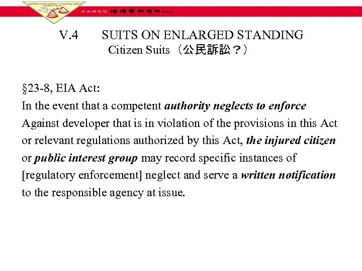 V. 4 SUITS ON ENLARGED STANDING Citizen Suits(公民訴訟?) § 23 -8, EIA Act: In