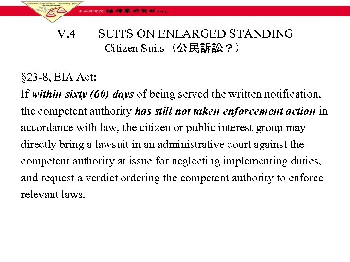 V. 4 SUITS ON ENLARGED STANDING Citizen Suits(公民訴訟?) § 23 -8, EIA Act: If