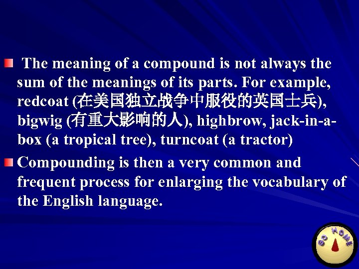 The meaning of a compound is not always the sum of the meanings of