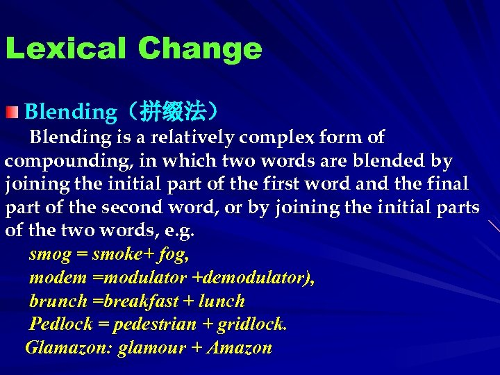 Lexical Change Blending(拼缀法) Blending is a relatively complex form of compounding, in which two
