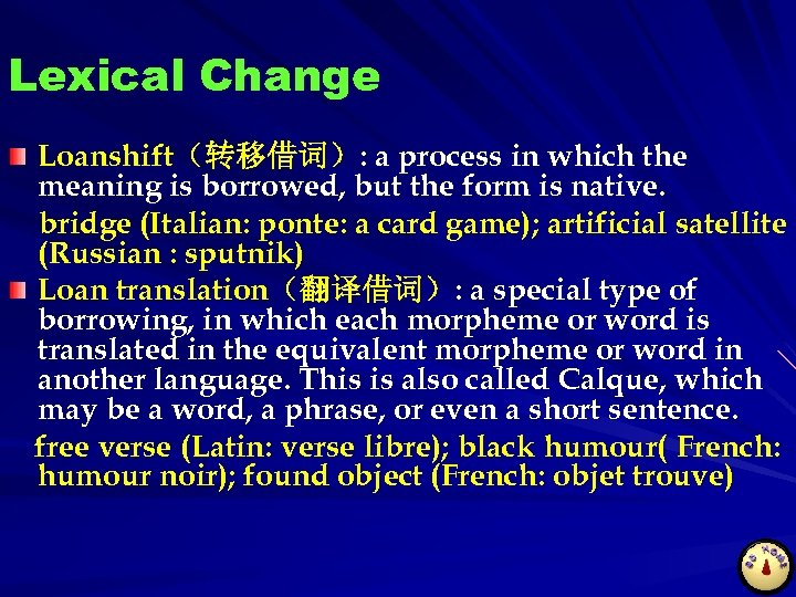 Lexical Change Loanshift(转移借词): a process in which the meaning is borrowed, but the form