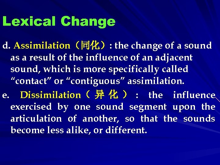 Lexical Change d. Assimilation(同化): the change of a sound as a result of the
