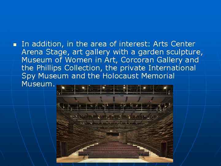 n In addition, in the area of interest: Arts Center Arena Stage, art gallery
