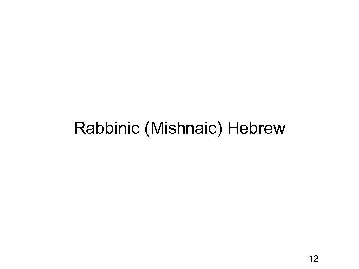 Rabbinic (Mishnaic) Hebrew 12