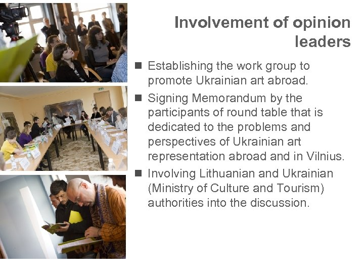 Involvement of opinion leaders n Establishing the work group to promote Ukrainian art abroad.