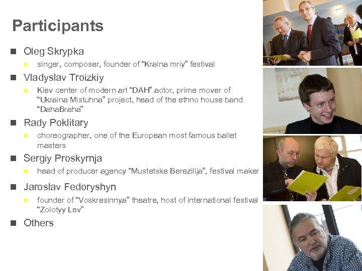 "Participants n Oleg Skrypka n singer, composer, founder of ""Kraina mriy"" festival n Vladyslav"