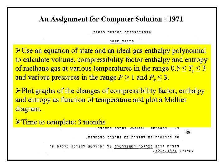 An Assignment for Computer Solution - 1971 ØUse an equation of state and an