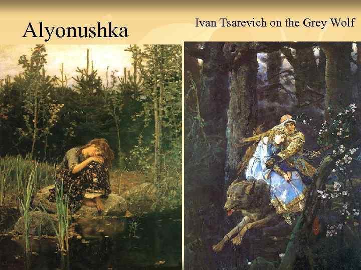 Alyonushka Ivan Tsarevich on the Grey Wolf