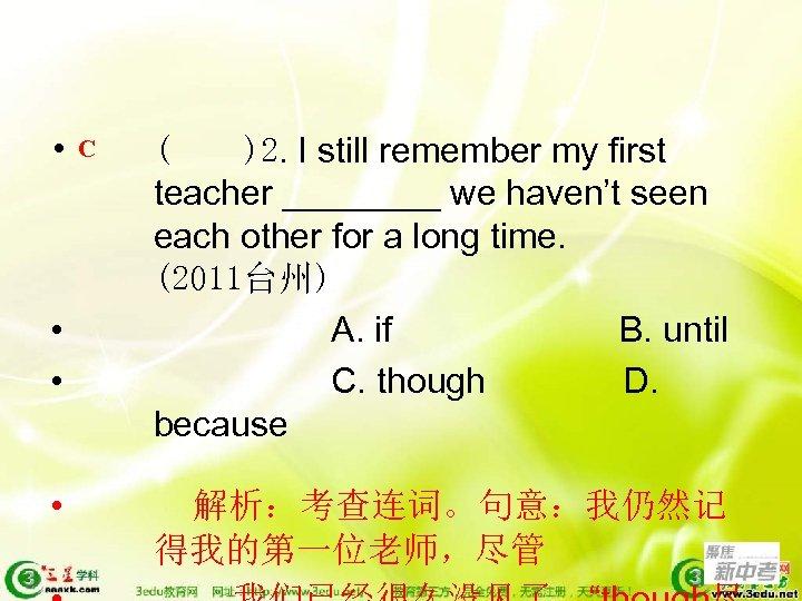 • C • • • ( )2. I still remember my first teacher