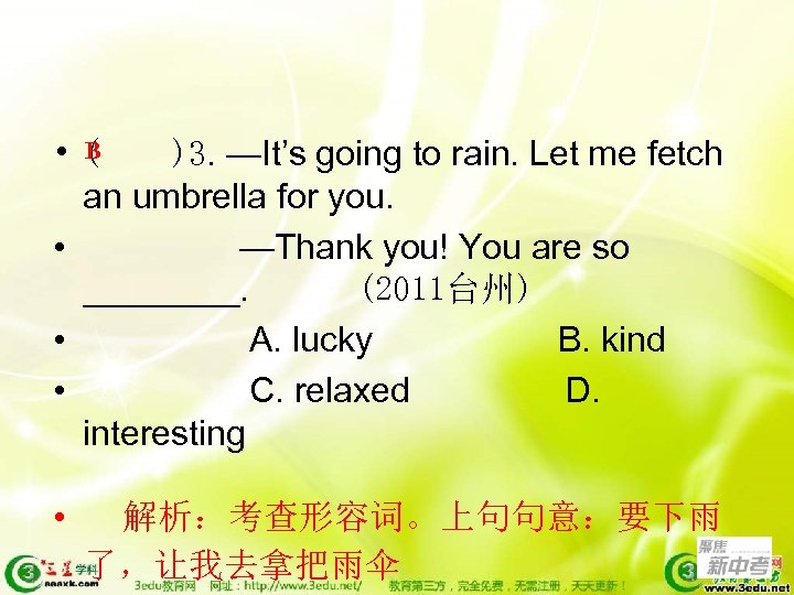 B • ( )3. —It's going to rain. Let me fetch an umbrella for