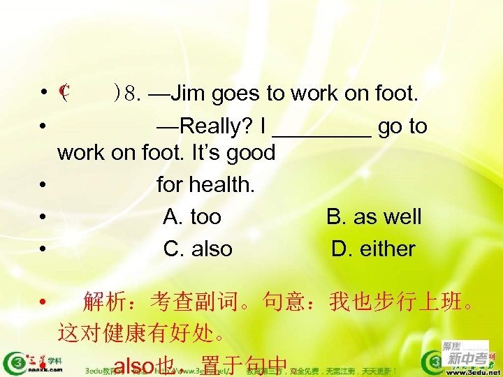 C • ( )8. —Jim goes to work on foot. • —Really? I ____