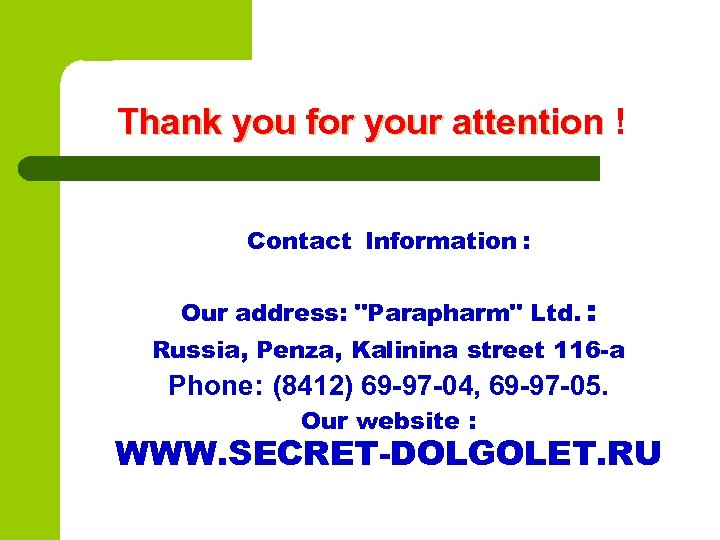Thank you for your attention ! Contact Information : Our address: