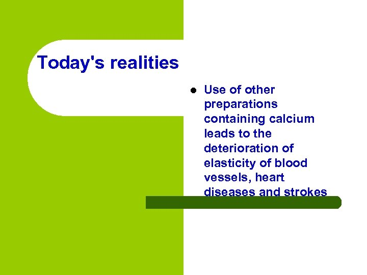Today's realities l Use of other preparations containing calcium leads to the deterioration of
