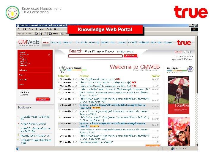 Knowledge Management True Corporation Knowledge Web Portal