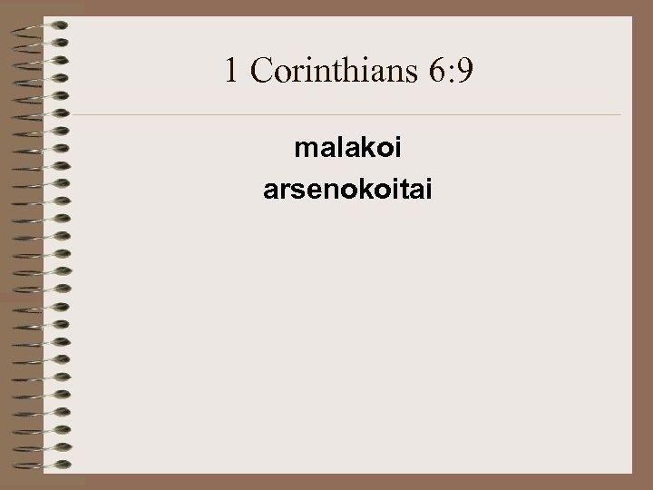1 Corinthians 6: 9 malakoi arsenokoitai
