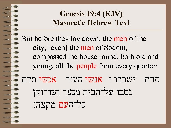 Genesis 19: 4 (KJV) Masoretic Hebrew Text But before they lay down, the men