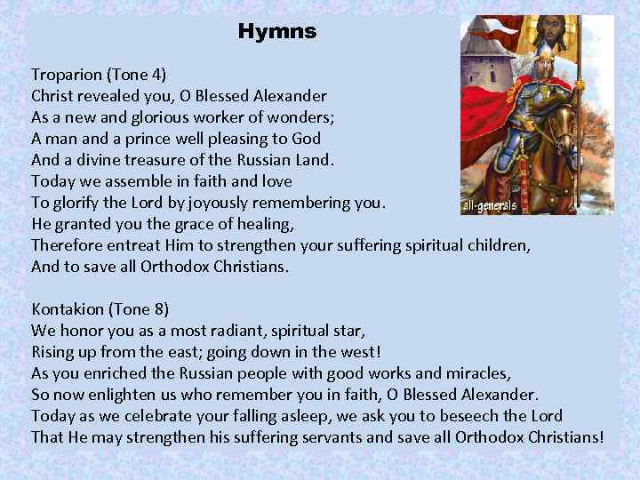 Hymns Troparion (Tone 4) Christ revealed you, O Blessed Alexander As a new and