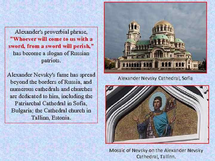 Alexander's proverbial phrase,