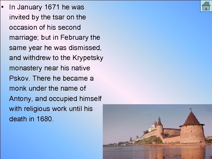 • In January 1671 he was invited by the tsar on the occasion