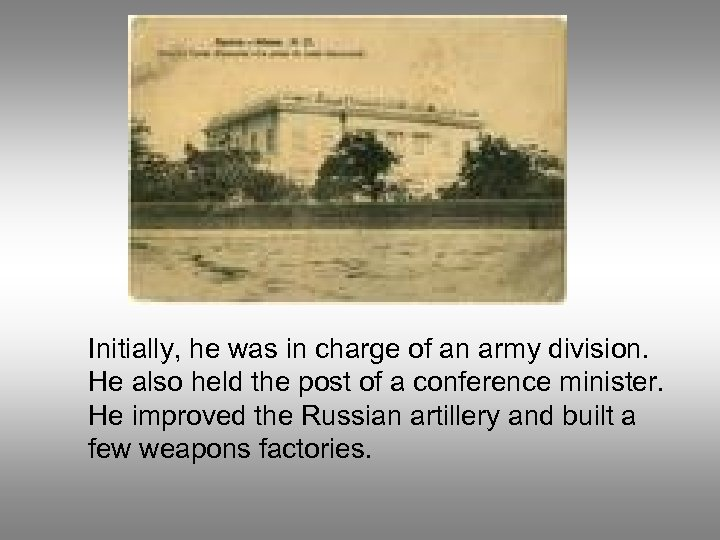 Initially, he was in charge of an army division. He also held the post