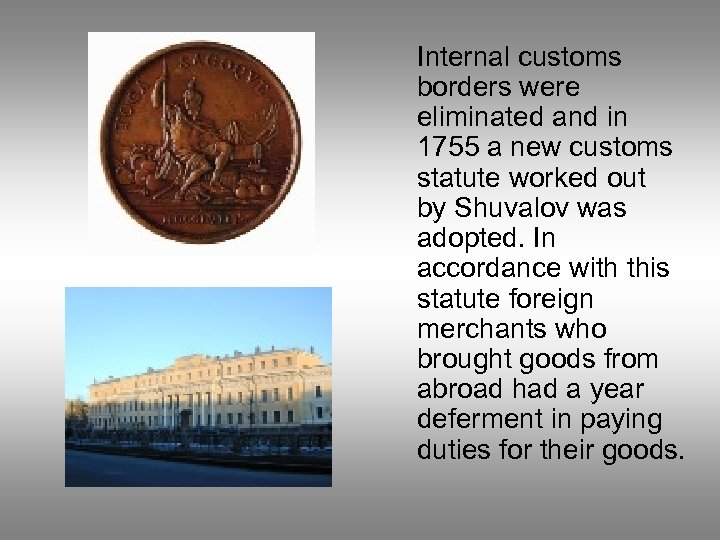Internal customs borders were eliminated and in 1755 a new customs statute worked out