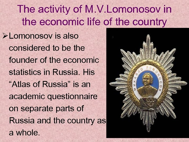 The activity of M. V. Lomonosov in the economic life of the country Ø