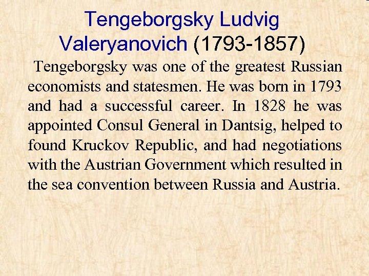 Tengeborgsky Ludvig Valeryanovich (1793 -1857) Tengeborgsky was one of the greatest Russian economists and