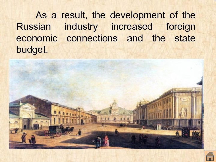 As a result, the development of the Russian industry increased foreign economic connections