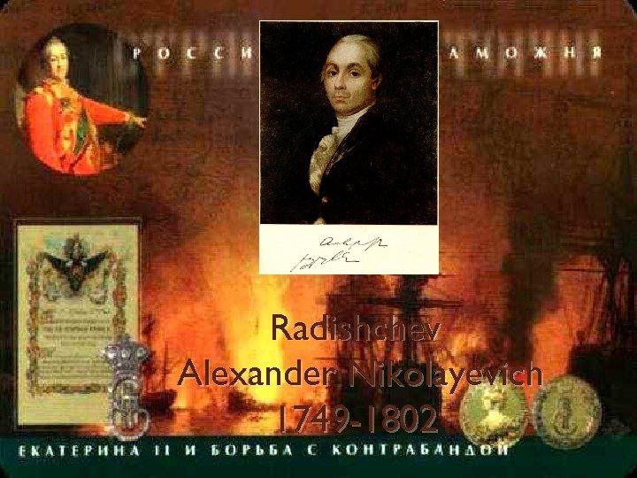 Radishchev Alexander Nikolayevich 1749 -1802