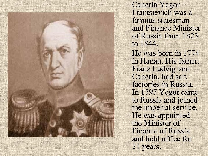 Cancrin Yegor Frantsievich was a famous statesman and Finance Minister of Russia from 1823