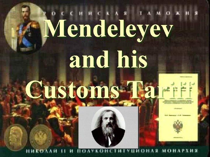 Mendeleyev and his Customs Tariff