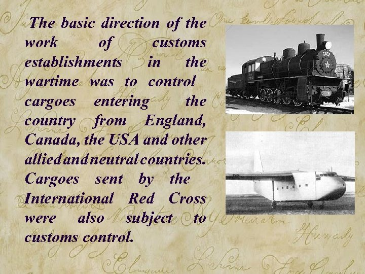 The basic direction of the work of customs establishments in the wartime was to