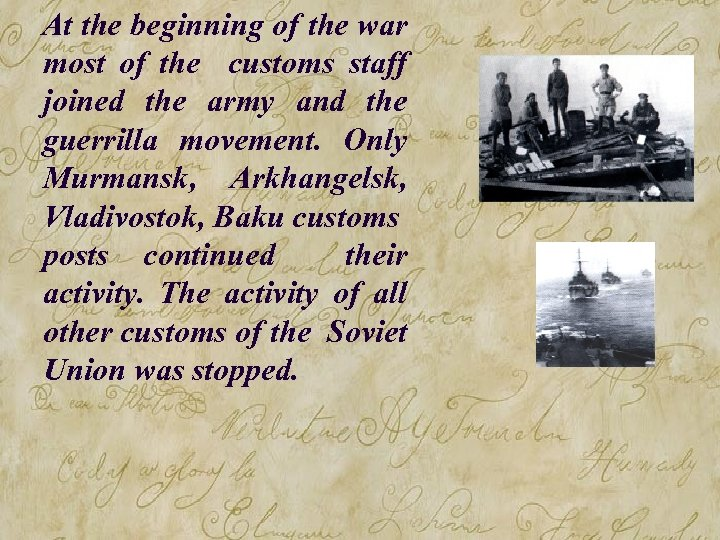 At the beginning of the war most of the customs staff joined the army