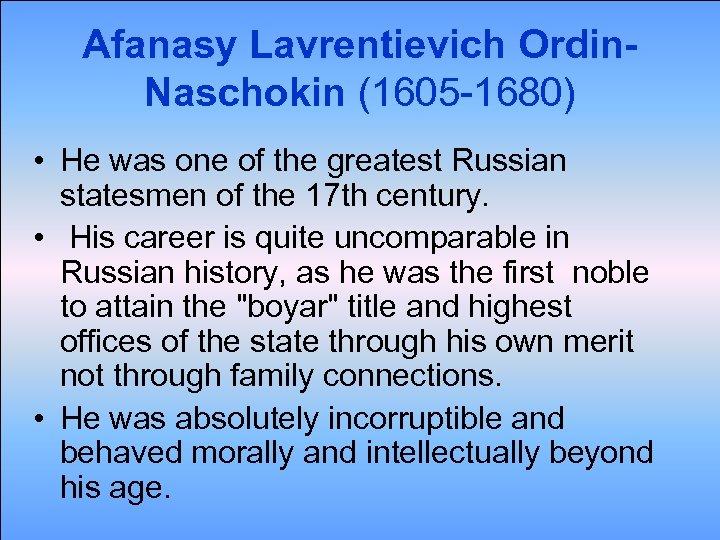 Afanasy Lavrentievich Ordin. Naschokin (1605 -1680) • He was one of the greatest Russian