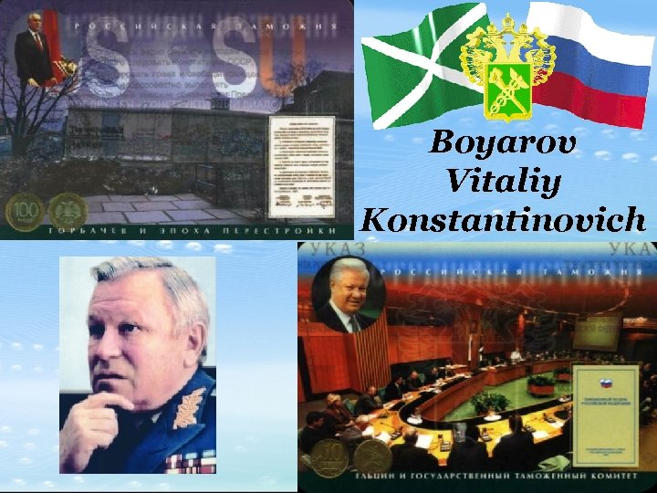 LOGO www. themegallery. com Boyarov Vitaliy Konstantinovich