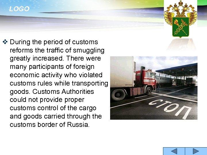 LOGO v During the period of customs reforms the traffic of smuggling greatly increased.