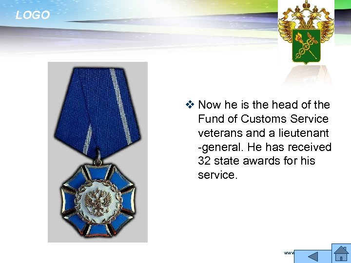LOGO v Now he is the head of the Fund of Customs Service veterans
