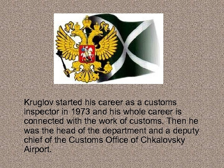 Kruglov started his career as a customs inspector in 1973 and his whole career