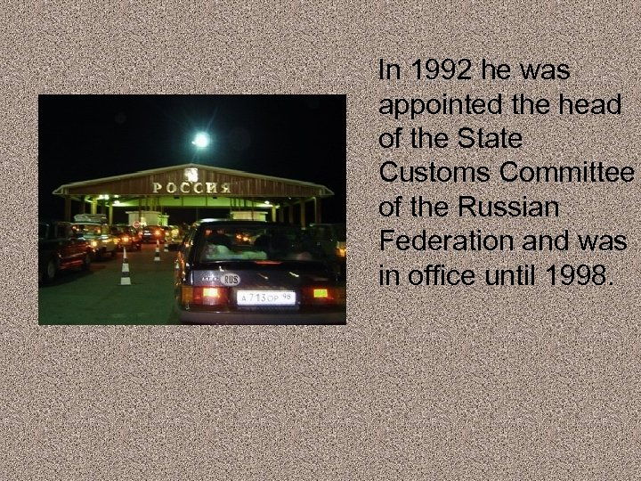 In 1992 he was appointed the head of the State Customs Committee of