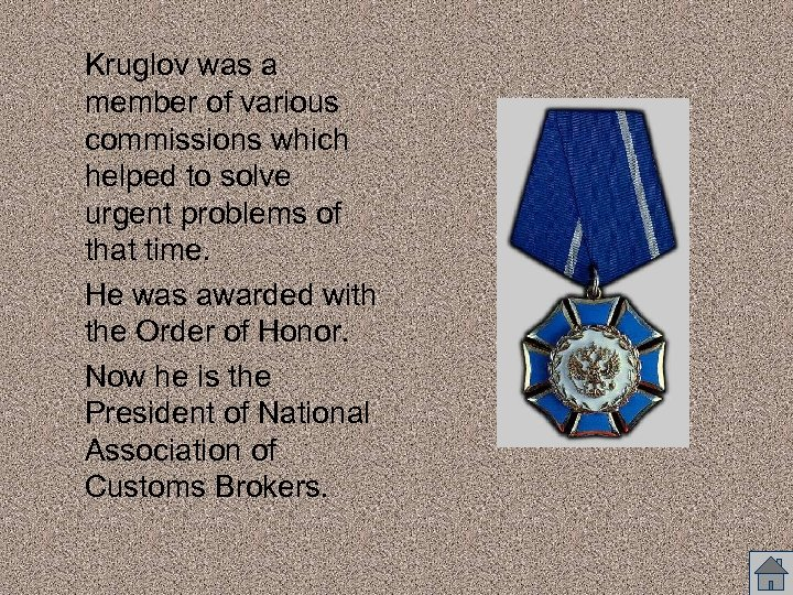 Kruglov was a member of various commissions which helped to solve urgent problems of