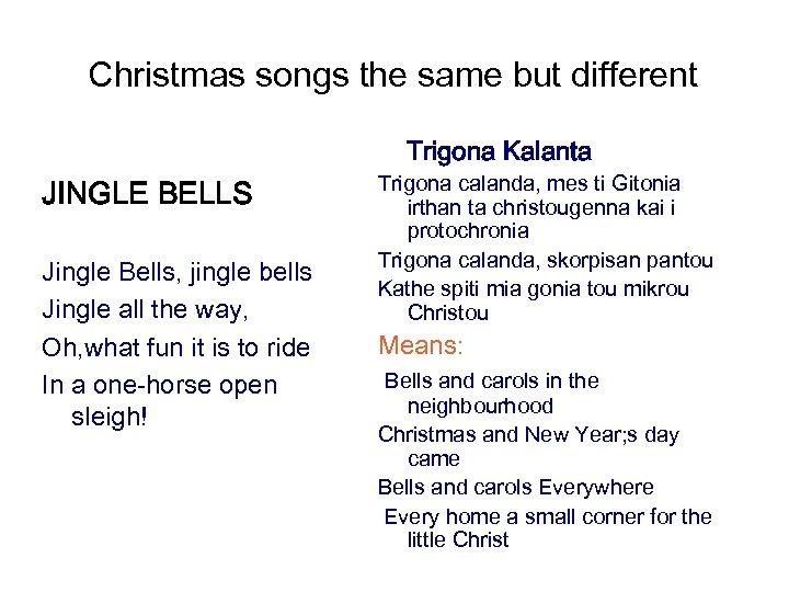 Christmas songs the same but different Trigona Kalanta JINGLE BELLS Jingle Bells, jingle bells