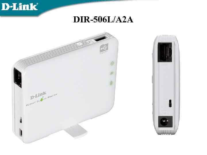 DIR-506 L/A 2 A