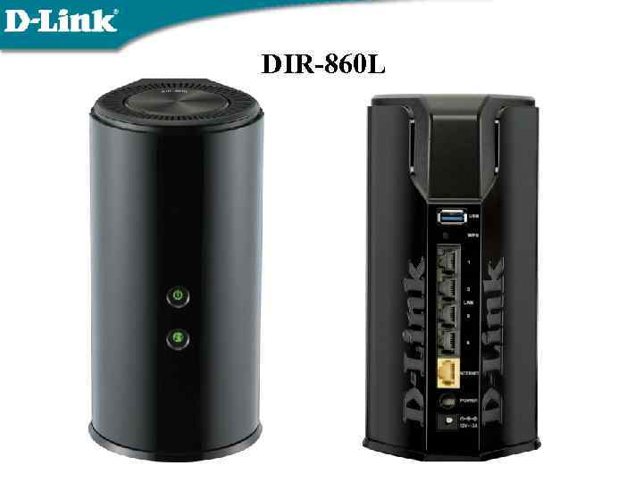 DIR-860 L