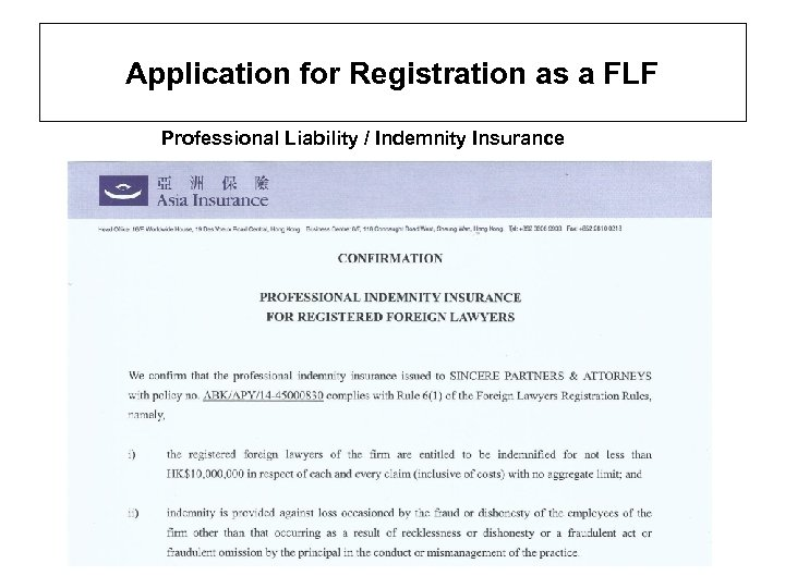 Application for Registration as a FLF Professional Liability / Indemnity Insurance
