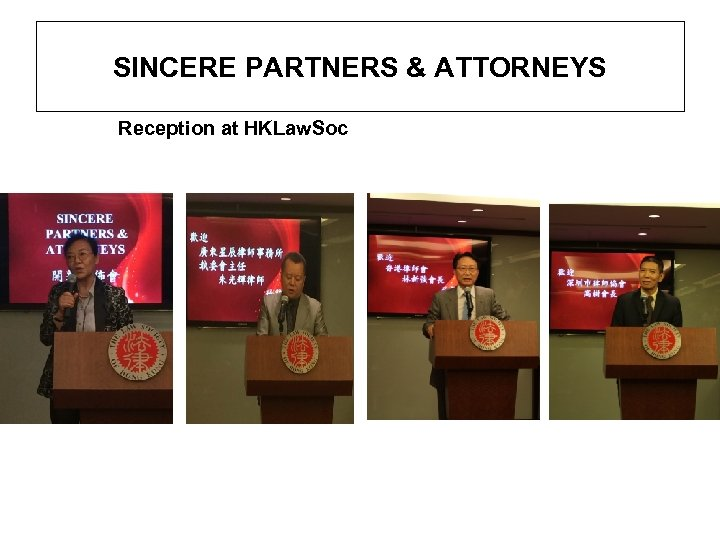 SINCERE PARTNERS & ATTORNEYS Reception at HKLaw. Soc