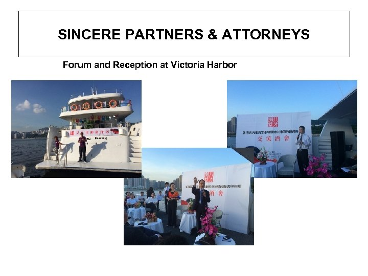 SINCERE PARTNERS & ATTORNEYS Forum and Reception at Victoria Harbor