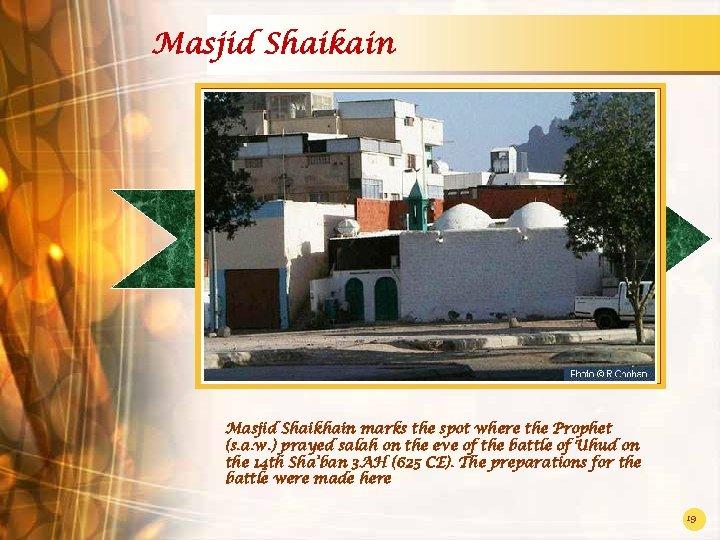 Masjid Shaikain Masjid Shaikhain marks the spot where the Prophet (s. a. w. )